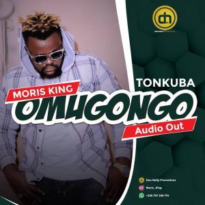 Tonkuba Mugongo